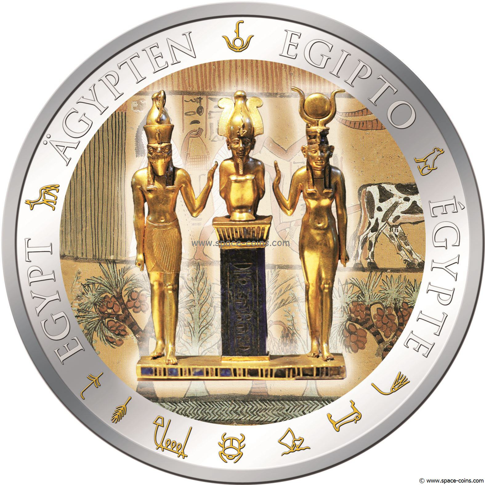 Egyptian Silver Coins $1 Silver Proof Coin